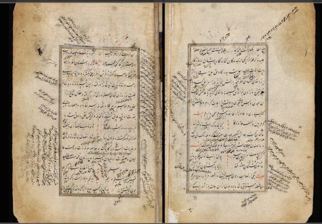 Manuscrit arabe – Le jardin des roses
