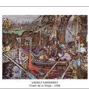 Vassily Kandinsky – Chant de la Volga – 1906