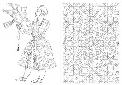 Motif oriental - Créativité - Coloriage