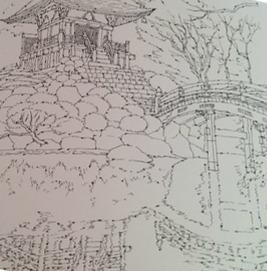 Paysage japonais - Coloriage
